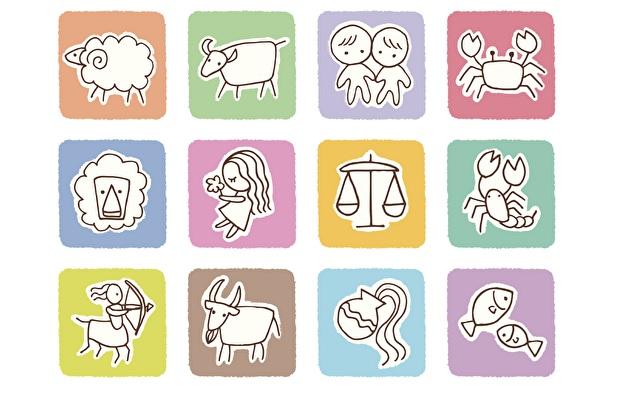 23-29 Haziran haftasının astrolojik yorumu